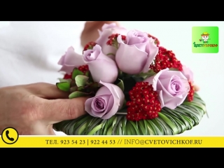 Как сделать свадебный букет