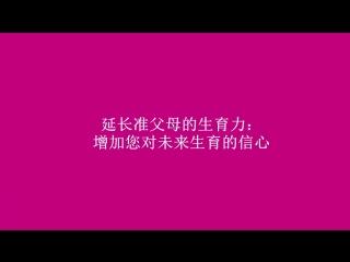 CHINA INTERNATIONAL MEDICAL TOURISM FAIR 2018 | SHANGHAI