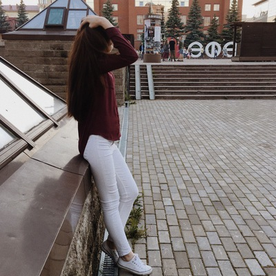 Elina Ganieva