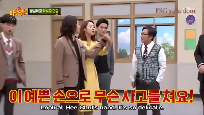 Knowing Brothers- ep.172 (ft. So Yi Hyun, In Gyo Jin) отрывок.