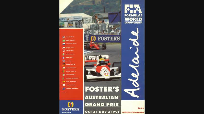 F1 1991 16 Гран При Австралии гонка