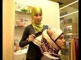 самоучитель -ТРИ СПОСОБА как одевать хиджаб
