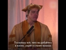 Речь Джима Керри
