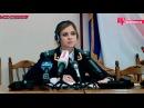 Прокурор Крыма