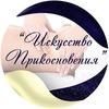 Обучение массажу, курсы массажа в Новосибирске