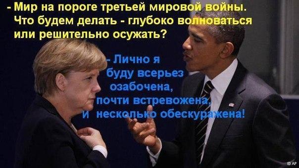 Маккейн раскритиковал Обаму за ядерную сделку по Ирану - Цензор.НЕТ 2677