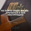 Ігор Панасюк фото #35