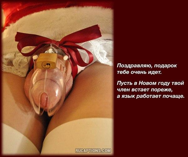 Смотреть порно куколд креам 7 фотография