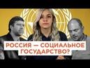 Параллельный мир: Россия глазами министра юстиции. Выступление в ООН