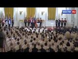 Президент России Владимир Путин вручил медаль