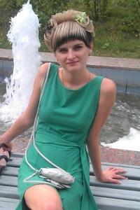 Инна Халиуллина, 11 сентября 1991, Грязи, id105661505