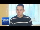Kiev Refuses to Stop Sabotage Activities Donbass Counter-Intelligence Fools Demolition Plot