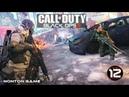 Nonton Game Perang Seru Abis!. CALL OF DUTY BLACK OPS III Gameplay PC. PART 12