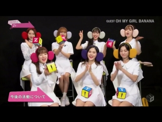 · Interview · 180824 · OH MY GIRL BANHANA · Music On! TV