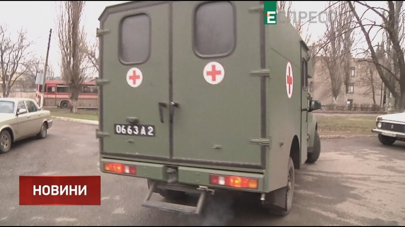 Військові допомогли доставити важкохворого з Марїнки в лікарню Дніпра