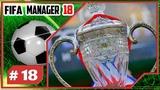FIFA MANAGER 18 - 1/8 ФИНАЛА КУБКА РОССИИ || #18