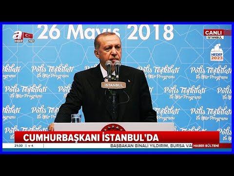 Cumhurbaşkanı Erdoğanın İstanbul Emniyet Teşkilatı ile İftar Programı Konuşması 26 Mayıs 2018