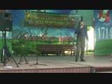 Сергей Смирнов - Стихи о войне, песня