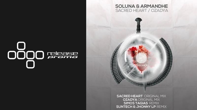 Soluna Armandhe - Ozadya (Simos Tagias Remix) [Clubsonica Records]