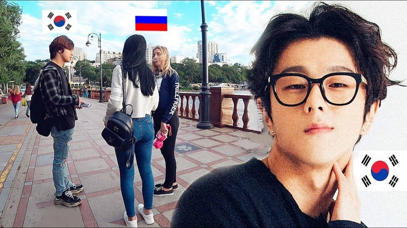 Как РУССКИЕ ДЕВУШКИ реагируют на селфи с КОРЕЙСКИМ айдол. Реакция корейского парня на русских парнях