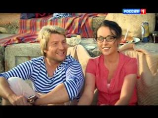 Поворот наоборот (2014) Комедия.  В главной роли Н.Басков)