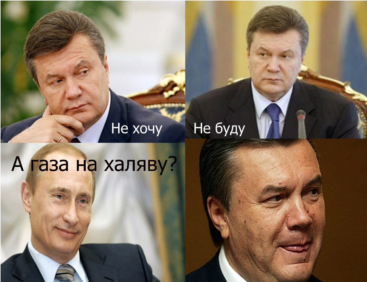 """""""Нафтогаз""""  должен сегодня заплатить свыше миллиарда долларов за октябрьские поставки, - """"Газпром"""" - Цензор.НЕТ 4420"""
