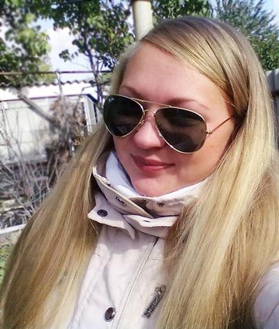 Дарья Фоменко, 7 сентября 1992, Луганск, id36380964