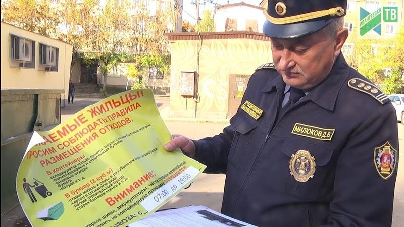 Госадмтехнадзор проверил мусорные площадки Ивантеевки