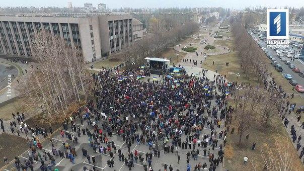 В Кривом Роге митингуют против признания результатов выборов мэра