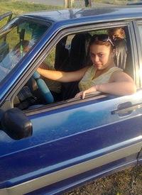 Юлия Никитина, 22 января 1995, Богданович, id191688754