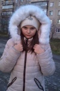 Светлана Кислова, 28 февраля 1999, Нижний Новгород, id172709795