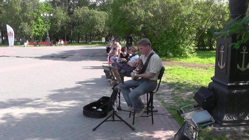 Летний день в Мурманске (Поёт Максим Биричевский)