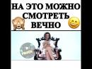 Лох-Пидр