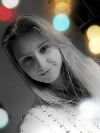 Арина Репьева