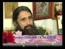 На Кавказе переходят из ислама в Христианство. Брат Онисим, сестра Серафима. Слава Всевышнему!