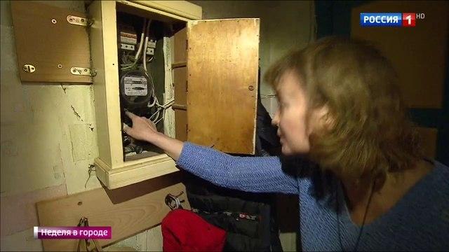 Вести-Москва • Фантомные счета на москвича повесили долг за коммуналку в снесенном доме