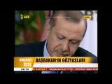 Премьер-министр Турции Тайип Эрдоган разрыдался в прямом эфире телепрограммы, посвященной конфликту и кровопролитиям в Египте.