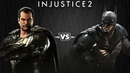 Injustice 2 - Чёрный Адам против Бэтмена - Intros Clashes rus