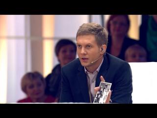 Судьба человека с Борисом Корчевниковым!  Первый герой программы – Владимир Соловьев.