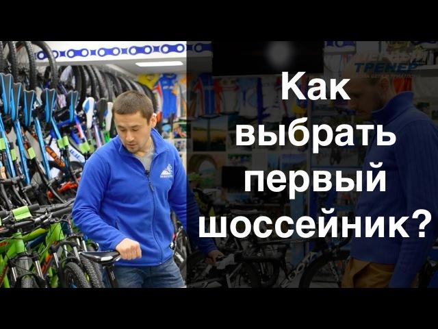 Как выбрать шоссейный велосипед для первого триатлона. Совет от Мастера Спорта