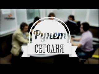 Владимир Долгов, Дмитрий Пашутин, Егор Гурьев и Николай Давыдов в передаче