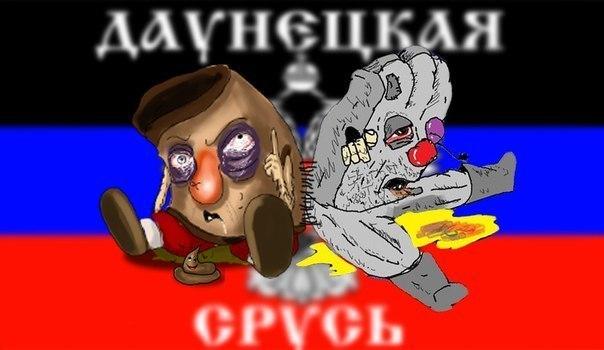 Переговоры по Донбассу откладываются: на встречу в Минске пока никто не приехал - Цензор.НЕТ 8920