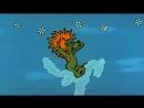 Облака, белогривые лошадки песня из мультфильма Трям Здравствуйте!(1)