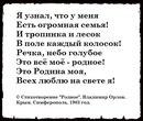 Денис Матвеев фото #49