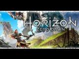 Спасибо тебе,Элой! | Horizon Zero Dawn