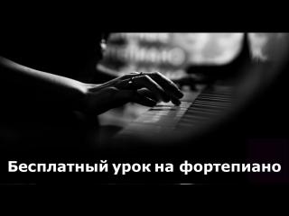 РР - Фоно
