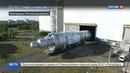 Новости на Россия 24 Вакуумную колонну для Омского НПЗ отправляют в длительное водное путешествие из Волгодонска