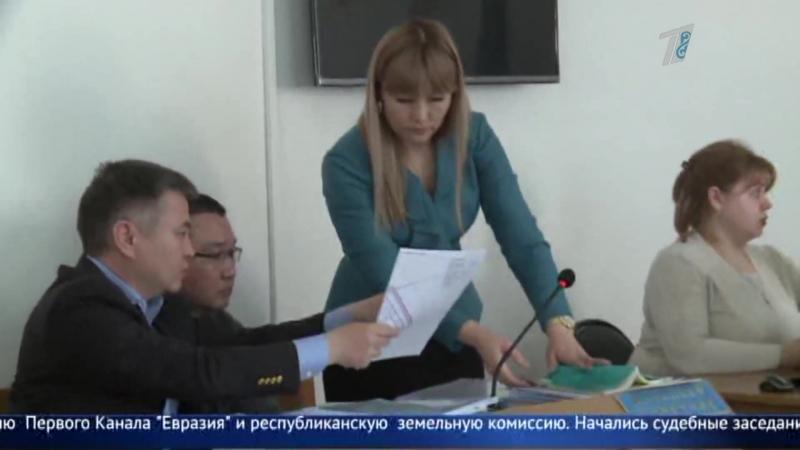В Акмолинской области сельчане судятся с частной компанией за родной посёлок