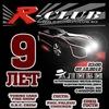 R-CLUB // 9 лет // АЛИБИ // 07.12.2012