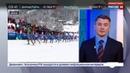 Новости на Россия 24 • ВАДА подозревает президента Международного союза биатлонистов в получении взятки от России
